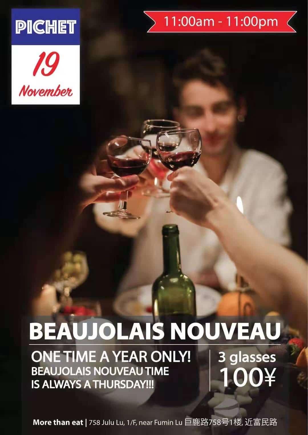 Beaujolais Nouveau Time at Pichet