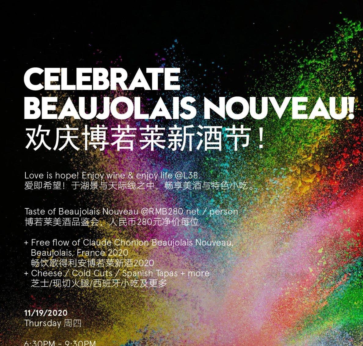 Beaujolais Nouveau at L38