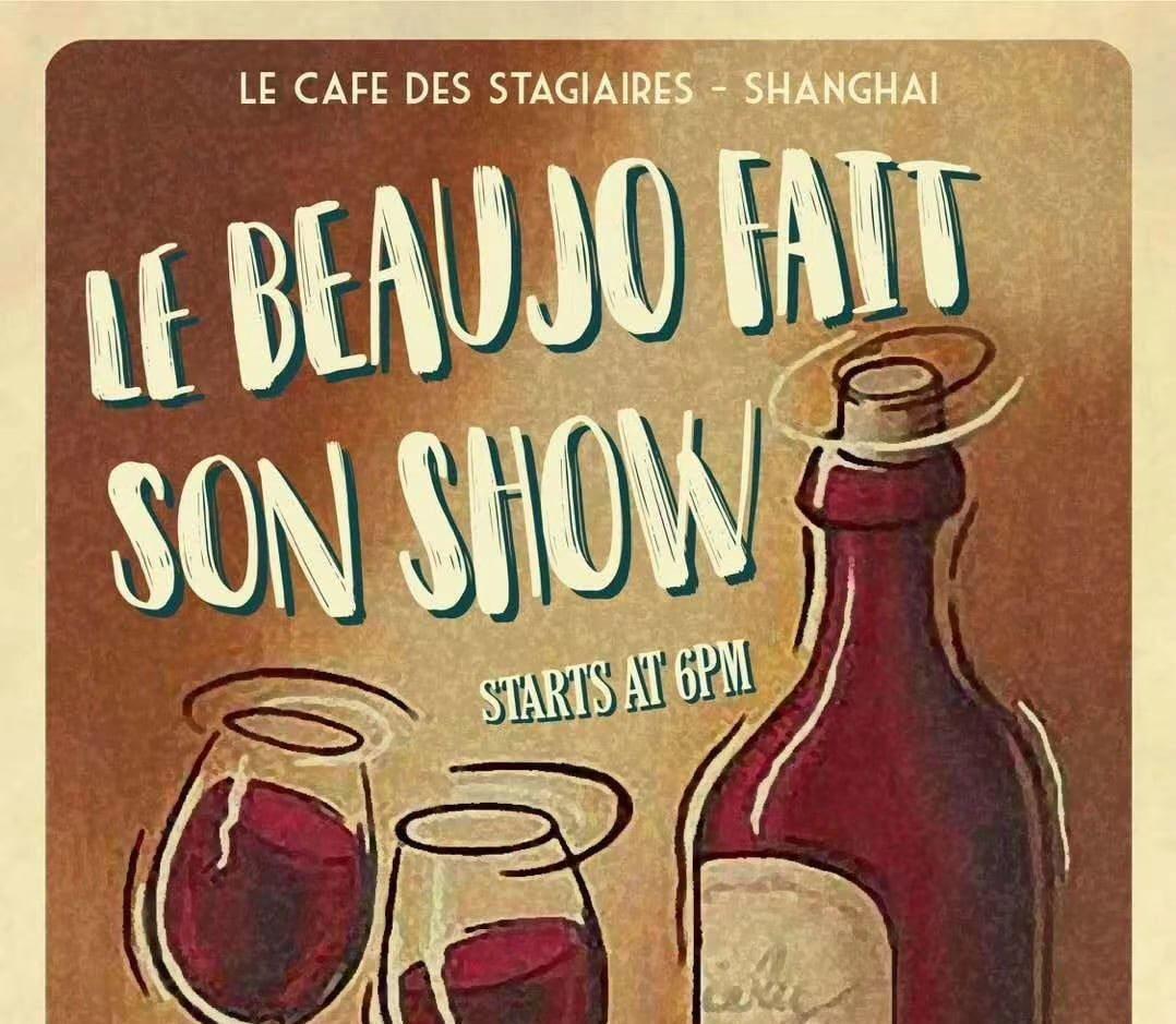 Beaujolais Nouveau at Le Café des Stagiaires