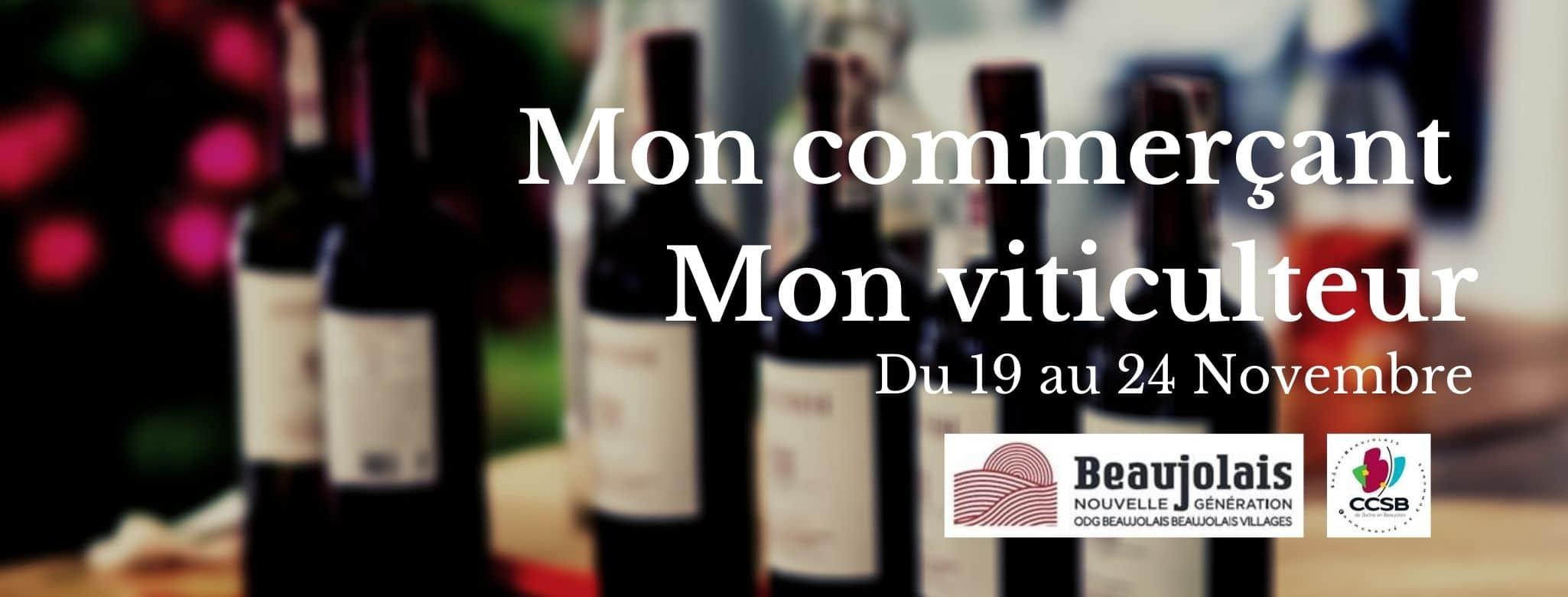 Un commerce / un viticulteur